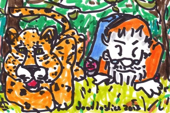 like a jaguar - doodle no.1665 by David Cohen doodleslice